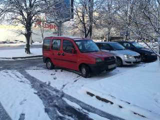 Fiat Doblo CARGO 1.6 16V Bipower метан