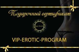 Салон эротического массажа Ego Studio Яремче  title=