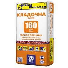 Смесь МУР-160 цем. для кладки газобетона теплоизоляционная  title=
