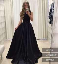 Вечерние и выпускные платья по низким ценам