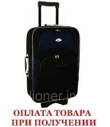 Чемодан сумка 773 (средний) черно-т.синий title=