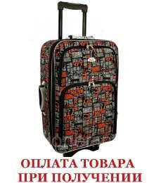 Чемодан сумка 773 (большой) kolor 10 title=