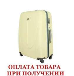 Чемодан сумка 882 XXL (большой) белый title=
