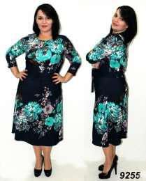 Довгі літні сукні 48 розміру/синие платья  title=