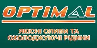 Масла моторные, гидравлические, трансмиссионные от производителя title=