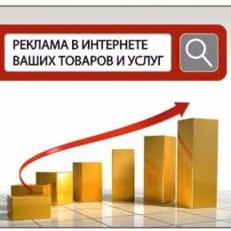 e0e491e95cc0f Раскрутка бизнеса в Фейсбук. Создание и продвижение бизнес-страницы.