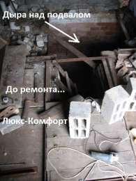 Бетонный пол в гараже. Киев