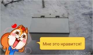 Породам новую электрическую сосиськоварку title=