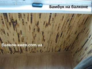 Отделка балкона внутри. Киев.
