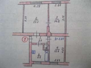 Продам 3х комн. кв. 64 м2 с гаражем, сараем, погребом, район школы №1 title=