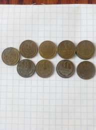 Монеты СССР 1932-1991гг. title=