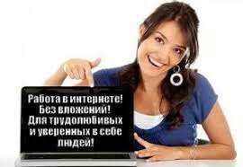 Доп. легальный доход. title=