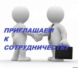 Ищем партнеров для продажи лекарственных препаратов title=