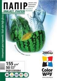 Фотобумага ColorWay глянцевая двусторонняя A4 155 г/м² - 50 листов title=