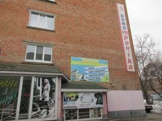 Сдам торговое помещение, центр, ул. Смелянская -у Благовестная title=