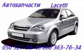 Шевроле Лацетти Лачетти крыло переднее левое, правое