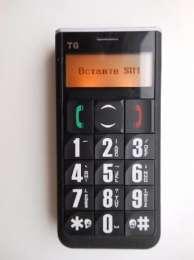 Мобільний телефон TIGIMobile title=
