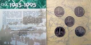 """Колекційний набір монет """"50 років Перемоги"""". title="""