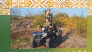 Служба в Державній прикордонній службі України за контрактом title=