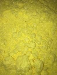 1-Phenyl-2-Nitropropene SupleX (Польша) title=