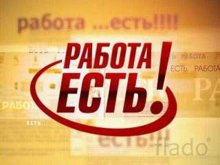 В интернет-магазин средств личной гигиены,аксессуаров требуется админи title=