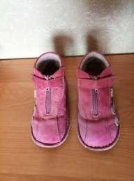 Ботинки для девочки 26 р.