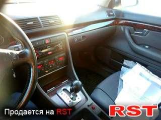 Audi a4 guatro