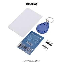 RFID-RC522 + брелок + карта чтение и запись Arduino (Ардуино) title=