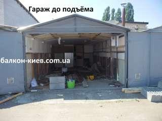 Подъём гаража на два шлакоблока.