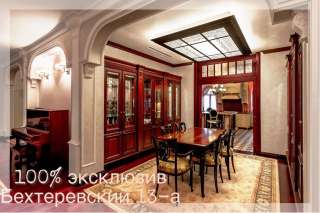 Без %, Двухуровневые апартаменты, Бехтеревский пр, Кудрявец, Львовская