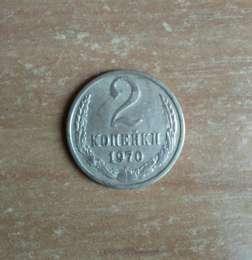 Советские и коллекционные монеты title=