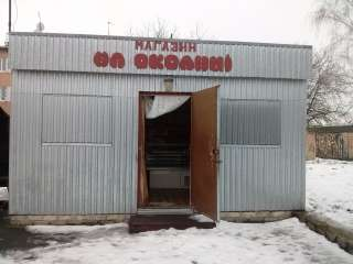 Продам МАФ в місті Шпола title=