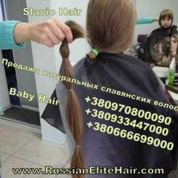 куплю волосы,продам волосы title=