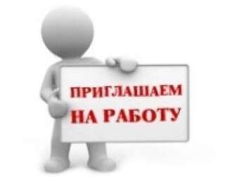 Открыта вакансия Менеджер Интернет-магазина title=
