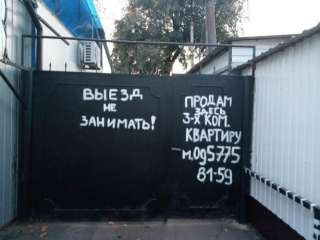 Продам 3-х комнатную квартиру в городе Раздельная title=