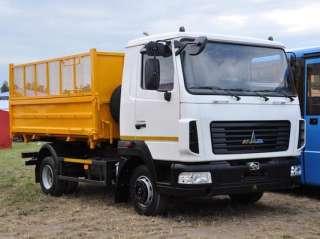 Новый самосвал МАЗ-4571N2-525 г/п 4 тонны, кузов 5,4 куба