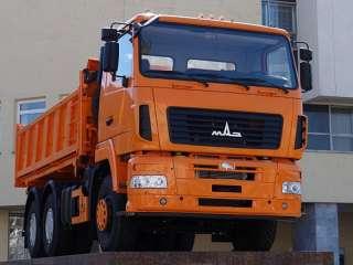 Новый самосвал МАЗ-6501C5-522-000