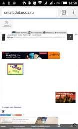 Баннер для сайта (рекламный баннер) - создание, изготовление title=
