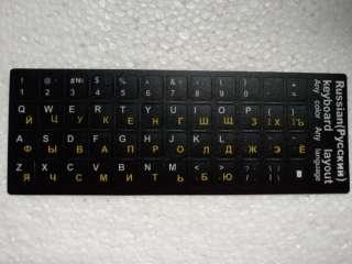 Клавиатурные наклейки отличное качество Новые Бело-Желтые Бело-Красные