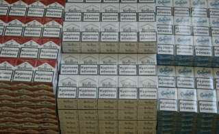 Сигареты по Украине  title=