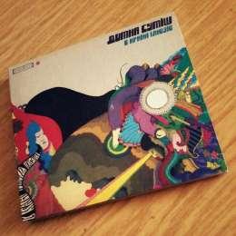 CD Димна Суміш - В країні ілюзій. title=