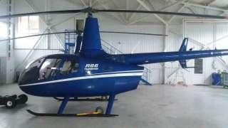 Продается пятиместный вертолет Robinson R 66