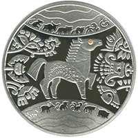 Год козы, петуха  и лошади, срібло 925 проби