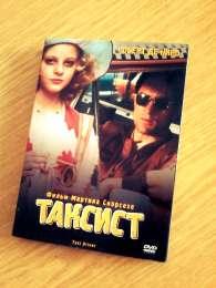 DVD Таксист. (Лицензия) title=