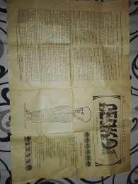 Продам газету 1912 года Демко  title=