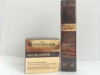 Восстанавливающий крем 45+ глубокого действия  Ив Роше Yves Roche