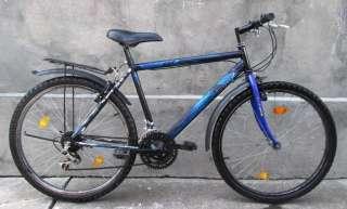 """Велосипед горный OLPRAND 26""""  из Европы title="""