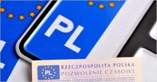 Документи на авто польської реєстрації title=