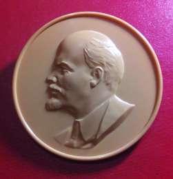 Раритет Ленин плакетка медальон барельеф