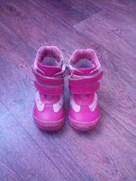 Кожаные ботиночки title=